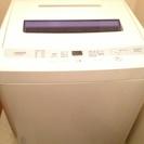 洗濯機 6000円