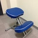 腰痛改善椅子 差し上げます