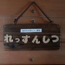 沼田光恵ピアノ教室 - 教室・スクール