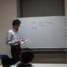 【間違いだらけの保険セミナー】 11月
