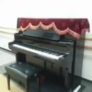 ♪ろいピアノ教室♪ 生徒募集 − 大阪府