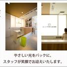 コージ・ヤマモト歯科医院