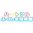 【急募】事業拡大!!今年OPEN 大阪市福島区の保育園! …