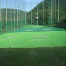 山科ゴルフガーデン ブリヂストンゴルフアカデミー