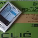 SONY CLIE(PDA)  送料別