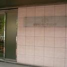 ■東京駅★駅近!!★時給950~★医療事務■治験専門医療機関での勤...