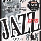 JAZZ LIVE  in ARAKI