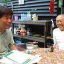 9/7-8@神戸 国際協力 はじめの一歩セミナー