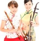 民族楽器の二胡・笛子・フルス(瓢箪笛)を奏でてみませんか?体験レ...