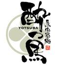 2013年 9月上旬 浅草橋にて馬肉専門店 OPEN !!