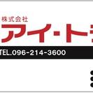 ★熊本市ショッピングモール内★【パート】私服保安警備員募集(女性活...