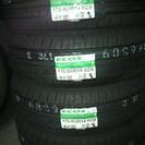 低燃費タイヤ タイヤフェア エコタイヤ販売 ヨコハマ エコス ES31