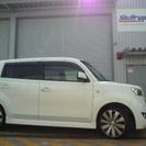 低燃費タイヤ タイヤフェア エコタイヤ販売 ヨコハマ エコス ES31 − 大阪府