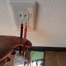 電気工事専門店です。 - リフォーム