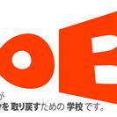 SOB第7期 マスター・コース