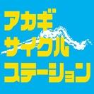 新規オープンカフェのオープニングスタッフ急募!! 経験不問!!