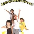 ダンスワークショップ Dance Dance Dance!9/15...