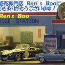 中古車注文販売専門店 Ren's Boo