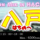 街コンMix in 八戸 青森県、八戸駅周辺で飲み放題!食べ放題で...