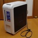 アイリスオーヤマ ペーパーシュレッダー P5HMI 美品