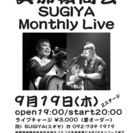 SUGIYA Monthly Live! 與那嶺商会ライブライブラ...