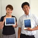 タブレット(iPad)専門教室 iSchool烏丸