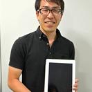 新しい趣味「iPad専門教室」見つけた!