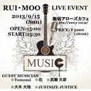 RUI・MOO W主催音楽イベント開催!!