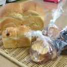 ソマールカルチャースクール おうちでパン工房