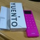 +yuento モバイル電卓+
