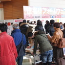 住まいの相談イベント「住宅リフォームフェア2014 in 札幌」開催!!