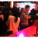◆【平日80名企画】◆CasualStylish交流パーティー★...