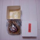 【未開封】★石黒香舗★ふくろうのにほい袋