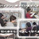 【ワード初級を】墨田区 スカイツリーの下町で学ぶ!