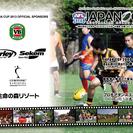 AFL JAPAN CUP 2013