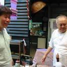 10/26-27@神戸 国際協力リーダーシップセミナー