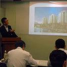 『初心者でも2時間で分かる!カンボジア不動産投資セミナー』