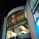 下赤塚☆美容師スタッフ募集!! − 東京都