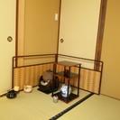 茶道・華道教室