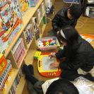 第2回 東日本復興支援チャリティー  子ども達に『たのしい』のおす...