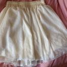 未着用archivesスカート