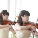 日本一お得な、 出張演奏 「室内楽の宅配便」