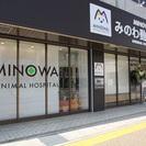 みのわ動物病院は岐阜西通りに位置し...