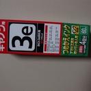 詰替えインク キャノンBCI-3e用 BCI-6用 / インクカートリッジ キャノンBCI-6Y用 BCI-6C用 BCI-6M用   - 廿日市市