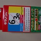 詰替えインク キャノンBCI-3e用 BCI-6用 / イ…