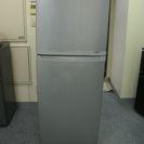【都内23区配送無料】サムソン製 2ドア冷蔵庫 SR-235W 2...