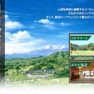 Ontake Golf Academy (オンタケゴルフアカデミ...