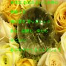 10/27(日)からだとつながって美しくなる「プラチナ★ボディワー...