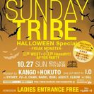 2013・10・27 HALLOWEEN PARTY☆ハロウィンパ...
