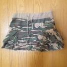 迷彩ニットのスカート